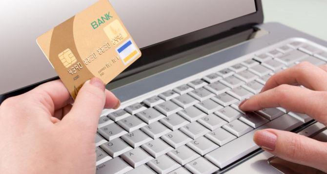 Взять кредит онлайн – это реально